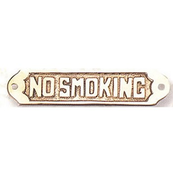 Brass No Smoking Plaque