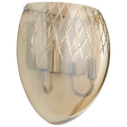 Cognac Glass Wall Sconce